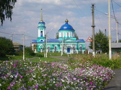 Фото кучерова белов район курская обл