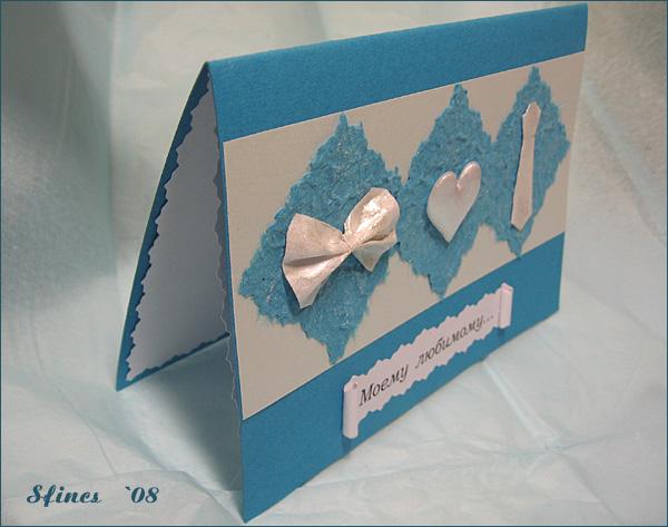 Открытки своими руками из бумаги и картона для мамы